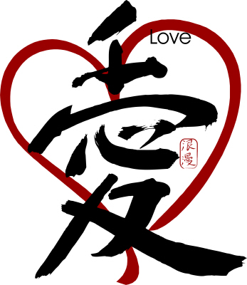 Kanji Love Symbol Tattoo on Cambridge University Press A Dictionary Of Literary Symbols Pdf